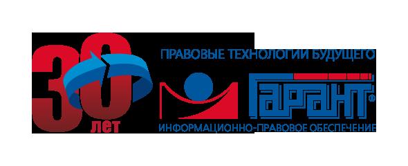 Гарант.руPNG