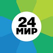 Mir24_tv_min_min