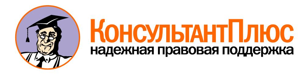 logo_kplus_2020